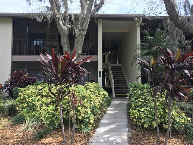 740 White Pine Tree Road #203, Venice, FL 34285 (MLS #N6114113) :: Kelli and Audrey at RE/MAX Tropical Sands