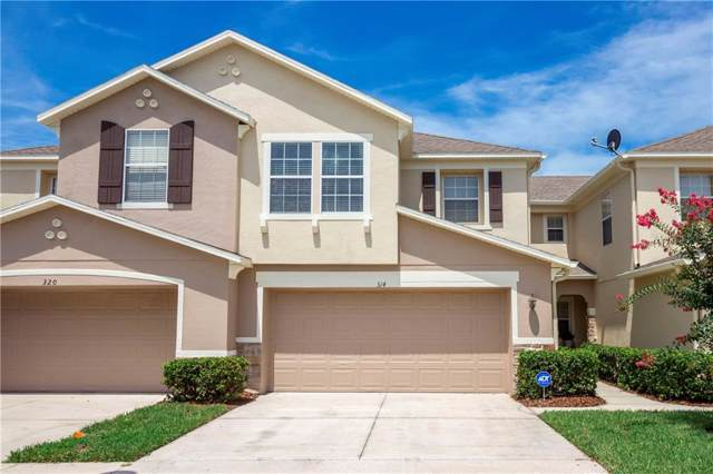 314 Winter Nellis Circle, Winter Garden, FL 34787 (MLS #O5798003) :: The Price Group