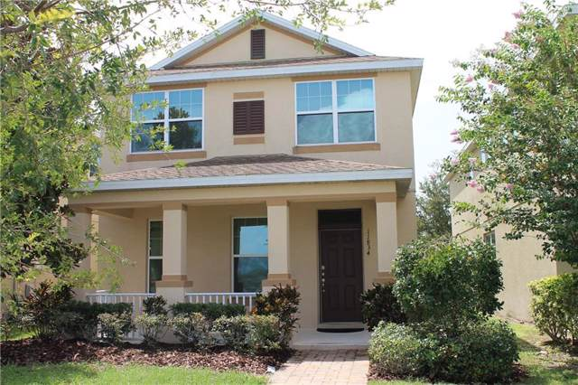 11834 Silverlake Park Drive, Windermere, FL 34786 (MLS #O5798766) :: Lovitch Realty Group, LLC