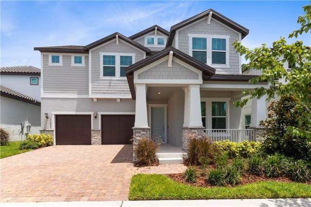 14625 Glade Hill Park Way, Winter Garden, FL 34787 (MLS #O5798959) :: Mark and Joni Coulter | Better Homes and Gardens