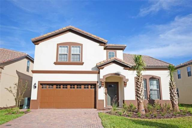 1651 Lima Avenue, Kissimmee, FL 34747 (MLS #O5799514) :: Bridge Realty Group