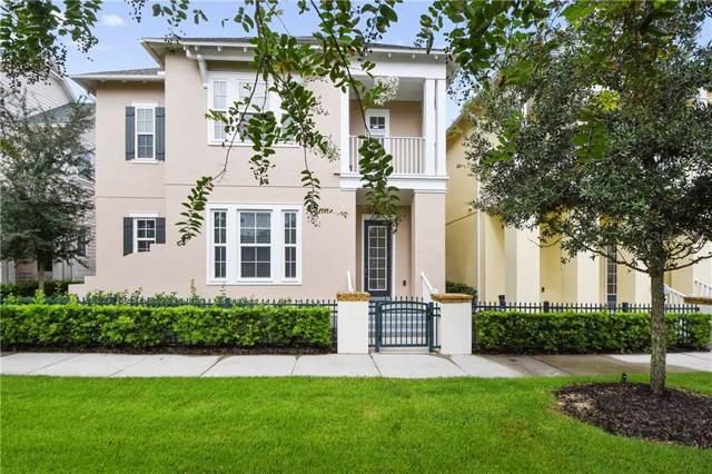 1575 Castile Street, Celebration, FL 34747 (MLS #O5805173) :: Baird Realty Group