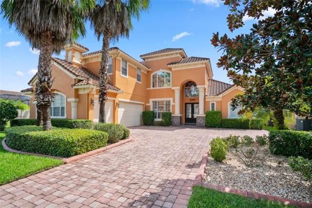 2240 Callaway Court, Davenport, FL 33837 (MLS #O5806067) :: Team Vasquez Group