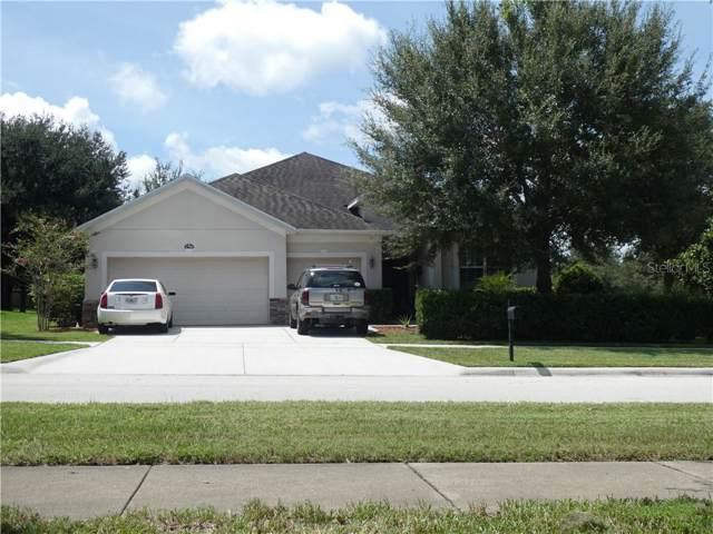1755 Nature Cove Lane, Clermont, FL 34711 (MLS #O5807127) :: Dalton Wade Real Estate Group