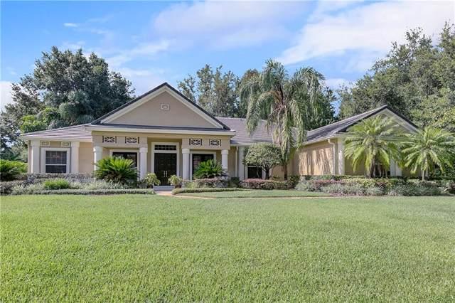 7185 Horizon Circle, Windermere, FL 34786 (MLS #O5807663) :: Florida Real Estate Sellers at Keller Williams Realty