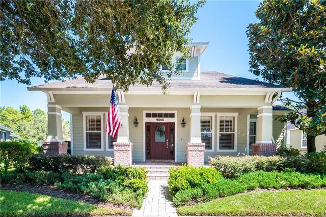 9566 Cypress Pine Street, Orlando, FL 32827 (MLS #O5813712) :: Mark and Joni Coulter | Better Homes and Gardens