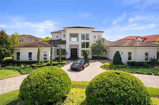11658 Vinci Drive, Windermere, FL 34786 (MLS #O5816625) :: Florida Real Estate Sellers at Keller Williams Realty