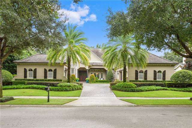 410 Genius Drive, Winter Park, FL 32789 (MLS #O5818262) :: Bustamante Real Estate