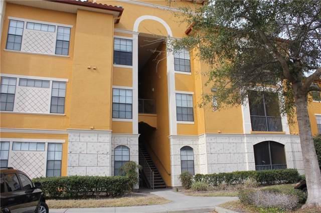 6169 Metrowest Boulevard #204, Orlando, FL 32835 (MLS #O5818301) :: Florida Real Estate Sellers at Keller Williams Realty