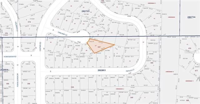 412 Oakland Lane, Poinciana, FL 34759 (MLS #O5818932) :: Bustamante Real Estate