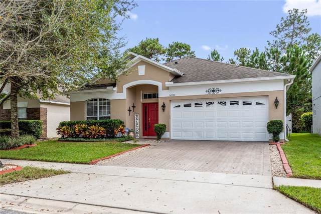 14930 Faberge Drive, Orlando, FL 32828 (MLS #O5819519) :: Griffin Group