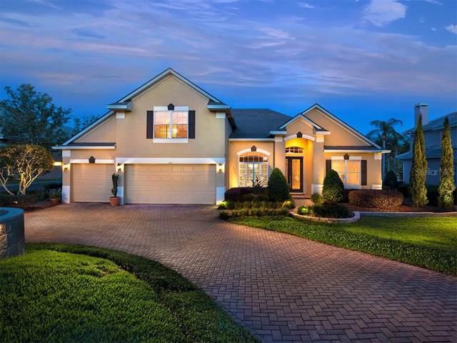 1017 Majestic Oak Drive, Apopka, FL 32712 (MLS #O5821805) :: GO Realty