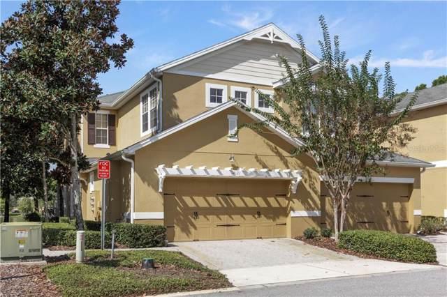 14121 Oasis Cove Boulevard #301, Windermere, FL 34786 (MLS #O5822329) :: GO Realty