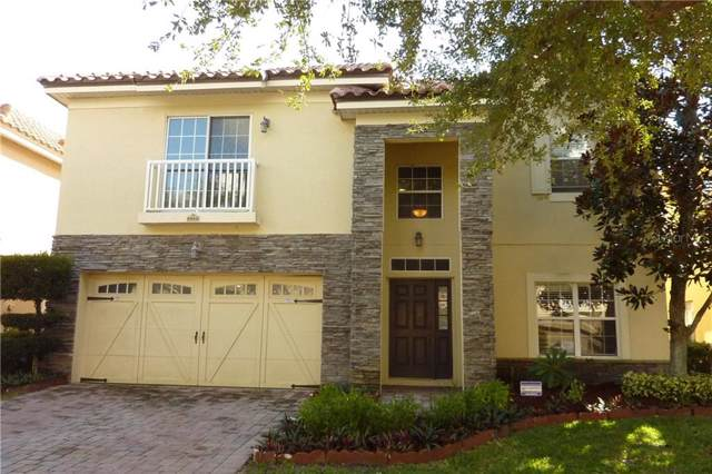 6866 Dolce Street #2, Orlando, FL 32819 (MLS #O5824137) :: The Duncan Duo Team