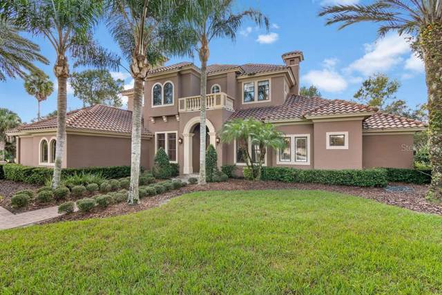 207 Shiloh Cove, Lake Mary, FL 32746 (MLS #O5825324) :: The Duncan Duo Team