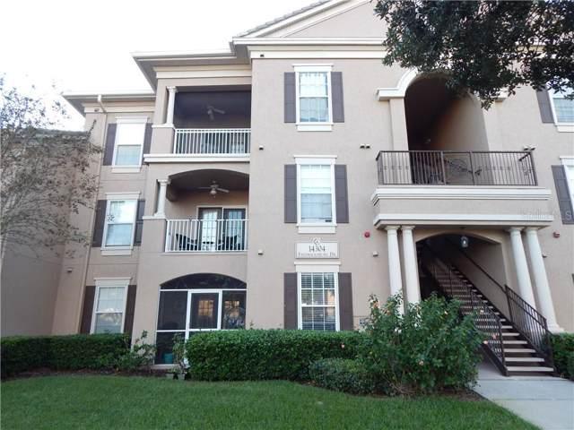 14304 Fredricksburg Drive #417, Orlando, FL 32837 (MLS #O5825423) :: Bustamante Real Estate