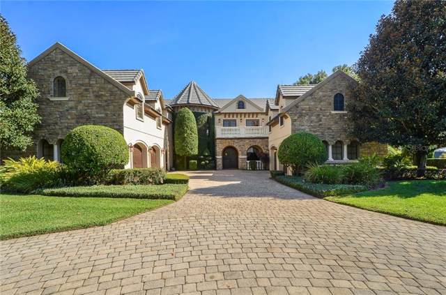 12616 Park Avenue, Windermere, FL 34786 (MLS #O5828068) :: Florida Real Estate Sellers at Keller Williams Realty