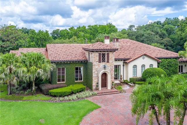 1450 Center Oak Trail, Longwood, FL 32779 (MLS #O5829383) :: Bustamante Real Estate