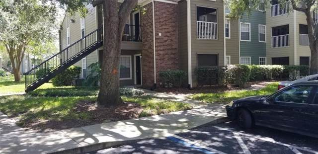 5112 Park Central Drive #206, Orlando, FL 32839 (MLS #O5829555) :: Griffin Group