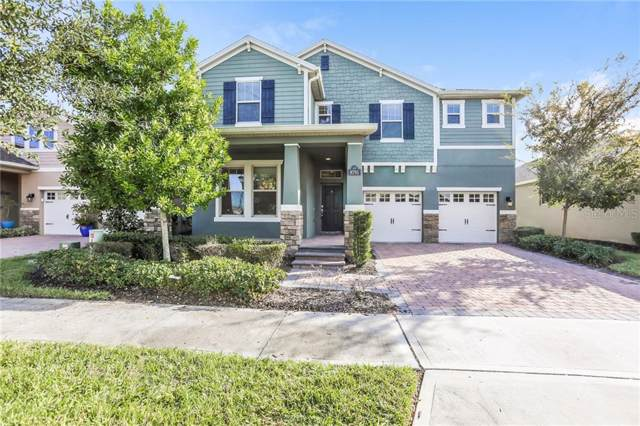 8795 Eden Cove Drive, Winter Garden, FL 34787 (MLS #O5830236) :: Alpha Equity Team