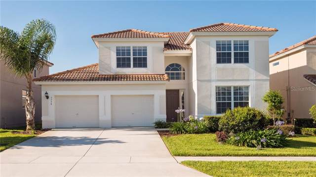 7758 Grassendale Street, Kissimmee, FL 34747 (MLS #O5838013) :: Griffin Group