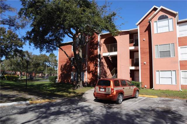 4732 Walden Circle #1231, Orlando, FL 32811 (MLS #O5838148) :: Burwell Real Estate