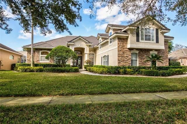10606 Boca Pointe Drive, Orlando, FL 32836 (MLS #O5842364) :: GO Realty