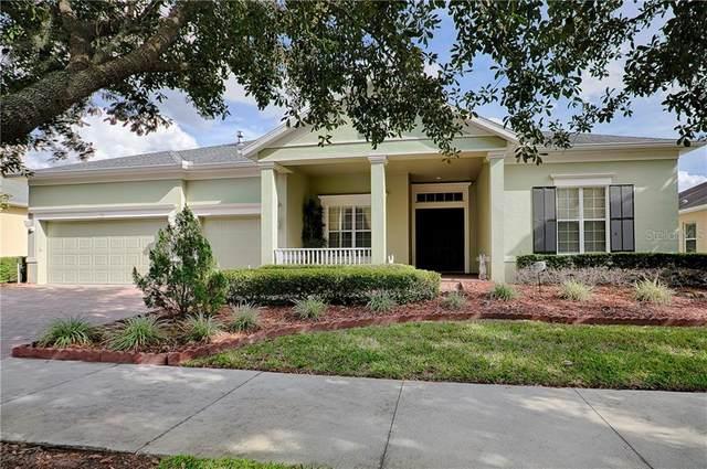 194 Crepe Myrtle Drive, Groveland, FL 34736 (MLS #O5844186) :: 54 Realty