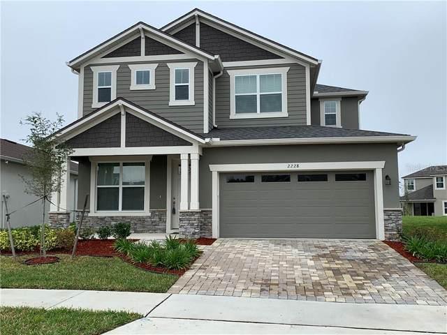 2228 Donahue Drive, Ocoee, FL 34761 (MLS #O5844790) :: Bustamante Real Estate