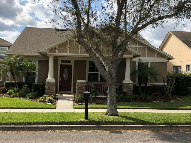 6984 Smithshire Lane, Windermere, FL 34786 (MLS #O5846090) :: The Duncan Duo Team