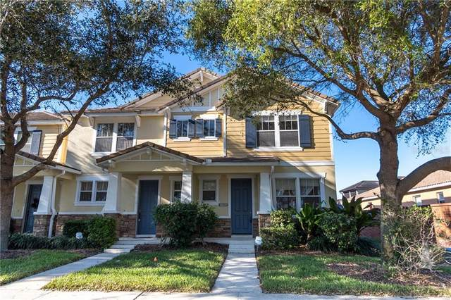 11553 Center Lake Drive, Windermere, FL 34786 (MLS #O5847867) :: Bustamante Real Estate