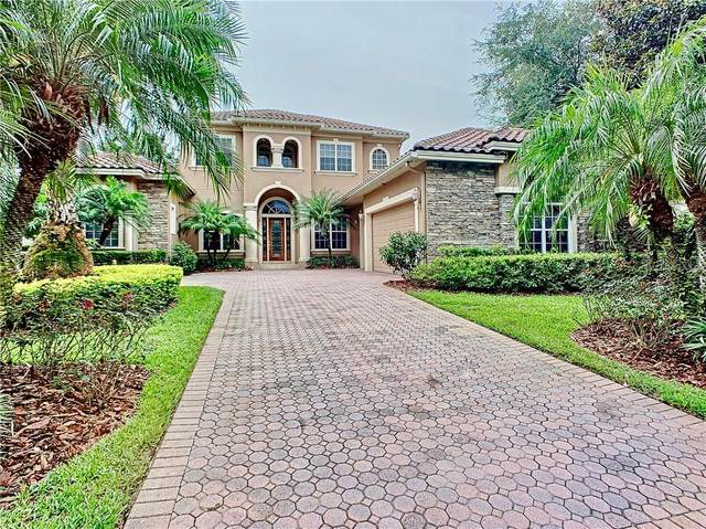 11208 Macaw Court, Windermere, FL 34786 (MLS #O5849712) :: Florida Real Estate Sellers at Keller Williams Realty
