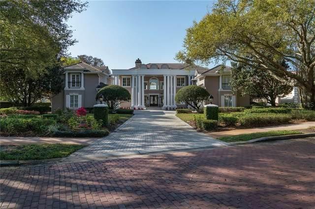 12516 Park Avenue, Windermere, FL 34786 (MLS #O5851444) :: Bustamante Real Estate
