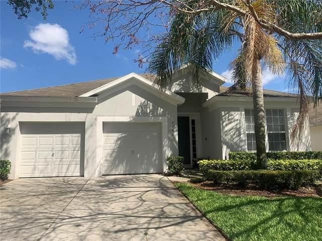 7743 Comrow Street, Kissimmee, FL 34747 (MLS #O5852304) :: Bridge Realty Group
