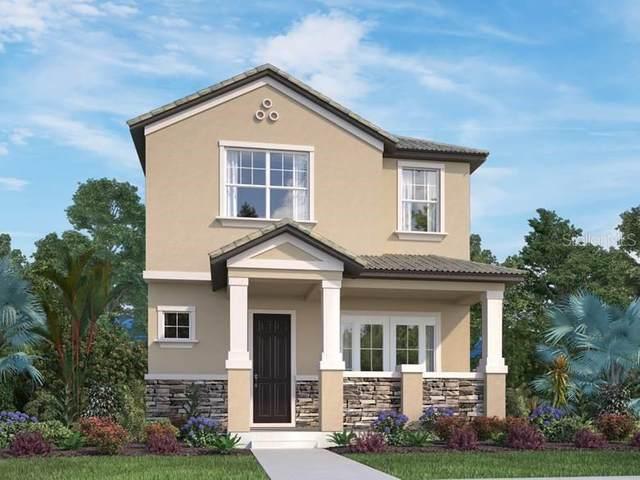9918 Pallida Hickory Way, Winter Garden, FL 34787 (MLS #O5853785) :: Bustamante Real Estate