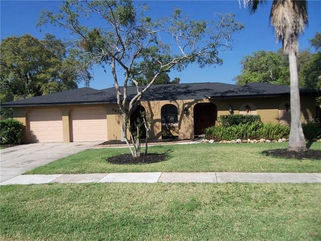 6837 Tamarind Circle, Orlando, FL 32819 (MLS #O5854582) :: Armel Real Estate