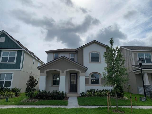 1737 Flourish Avenue, Kissimmee, FL 34744 (MLS #O5855817) :: Bridge Realty Group