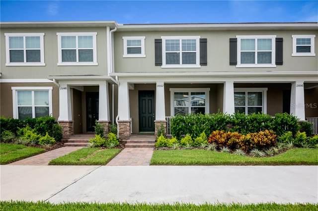 15552 Murcott Blossom Boulevard, Winter Garden, FL 34787 (MLS #O5856451) :: Mark and Joni Coulter | Better Homes and Gardens