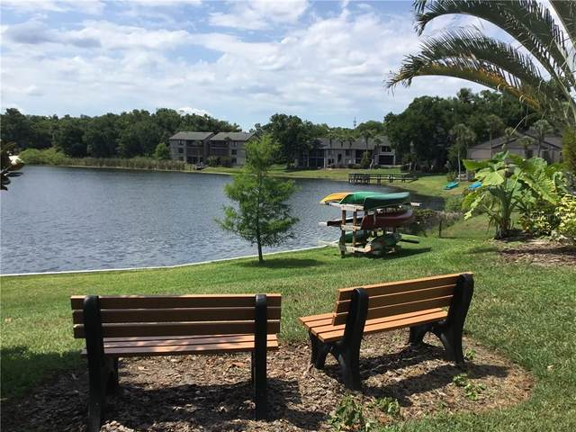 200 Maitland Avenue #211, Altamonte Springs, FL 32701 (MLS #O5865656) :: Mark and Joni Coulter | Better Homes and Gardens
