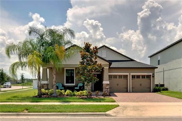 7342 Auburnwood Lane, Windermere, FL 34786 (MLS #O5867722) :: Key Classic Realty