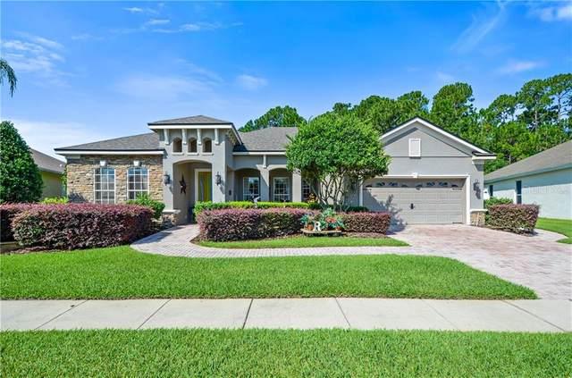 10472 Wiscane Avenue, Orlando, FL 32836 (MLS #O5868434) :: Key Classic Realty