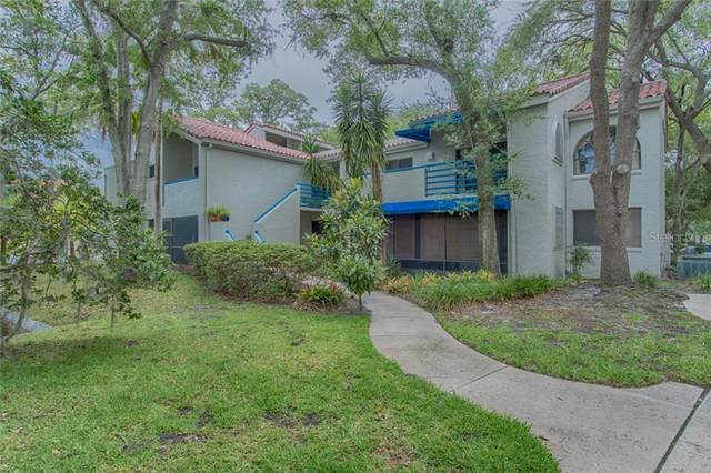 1000 Winderley Place #227, Maitland, FL 32751 (MLS #O5869194) :: Hometown Realty Group