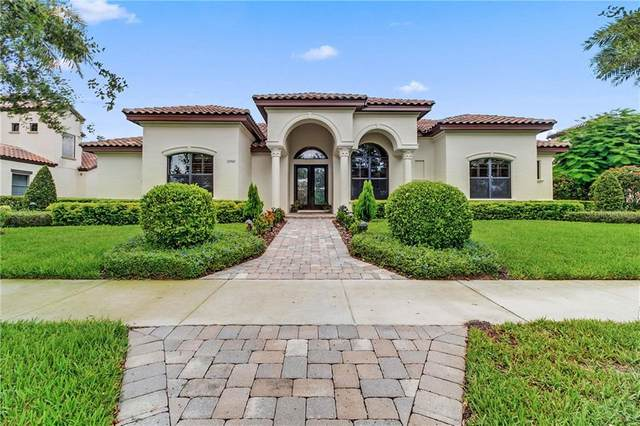 11910 Waterstone Loop Drive, Windermere, FL 34786 (MLS #O5875199) :: Griffin Group