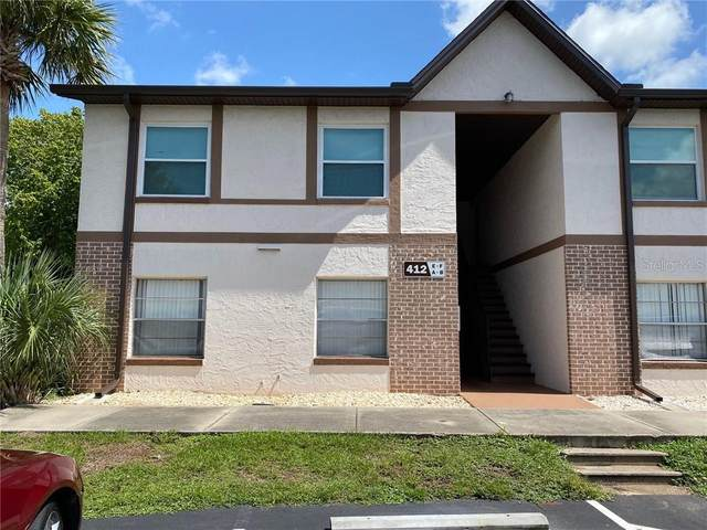 412 Banana Cay Drive F, South Daytona, FL 32119 (MLS #O5882661) :: Delta Realty, Int'l.