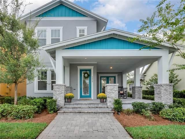 8450 Laureate Boulevard, Orlando, FL 32827 (MLS #O5889440) :: CENTURY 21 OneBlue