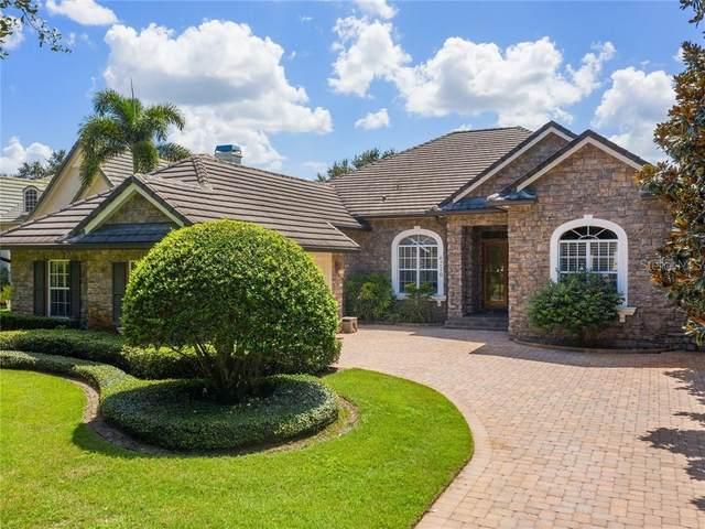 6210 Foxfield Court, Windermere, FL 34786 (MLS #O5890022) :: Dalton Wade Real Estate Group