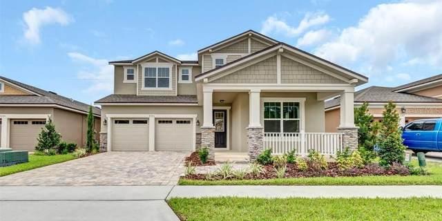 9301 Patrimonio Loop Lot 134, Windermere, FL 34786 (MLS #O5895978) :: Griffin Group