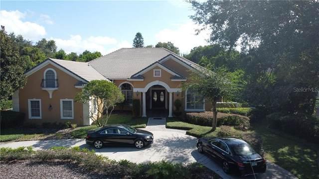 8725 White Ibis Court, Orlando, FL 32836 (MLS #O5897939) :: Young Real Estate