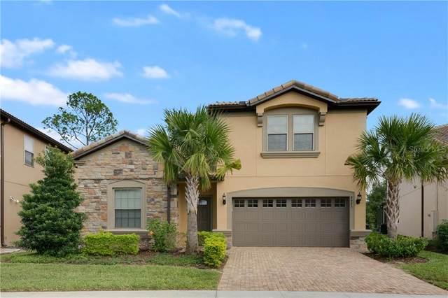 8883 Qin Loop, Kissimmee, FL 34747 (MLS #O5900842) :: Pristine Properties