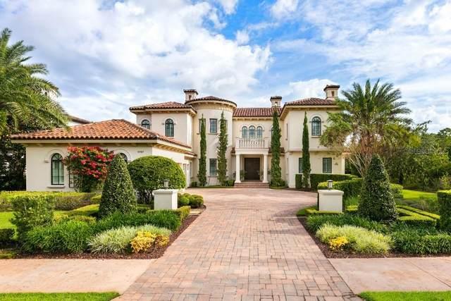 9707 Vista Falls Dr, Golden Oak, FL 32836 (MLS #O5901824) :: Frankenstein Home Team